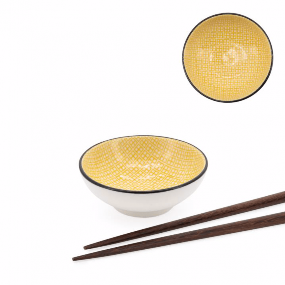 Kiri Sauce Dish – Yellow with Black Trim